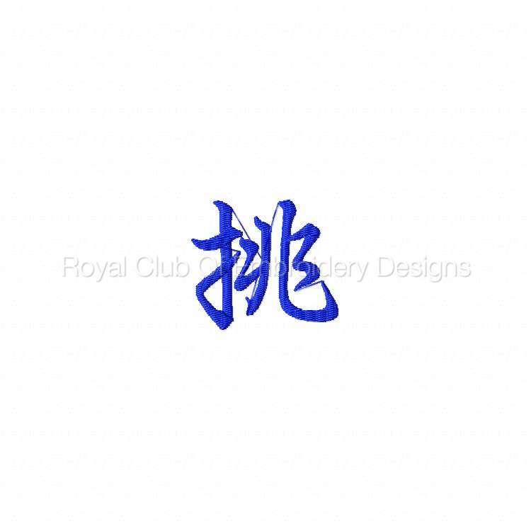 kanji22inch_01.jpg
