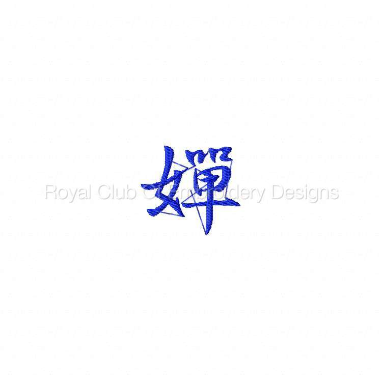 kanji22inch_02.jpg