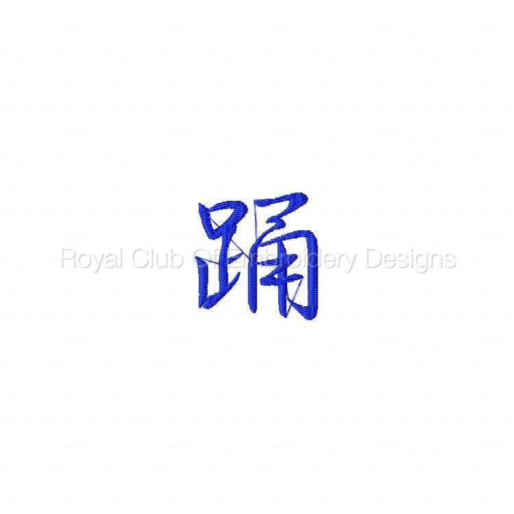 kanji22inch_04.jpg