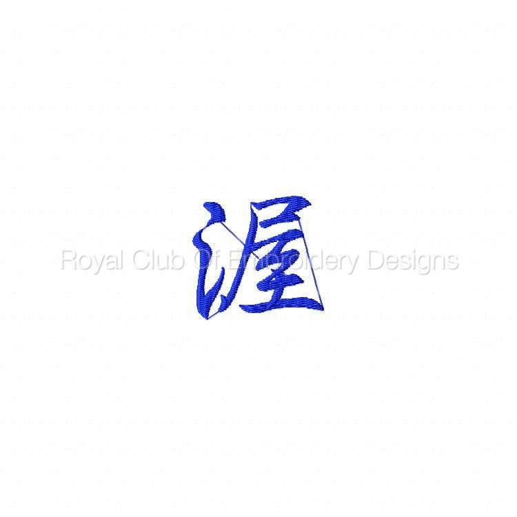 kanji22inch_05.jpg