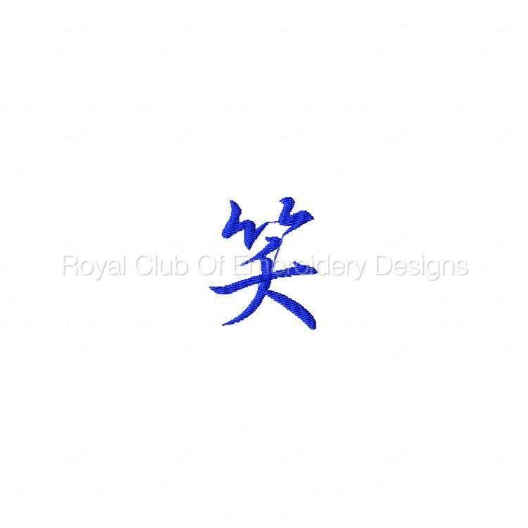 kanji22inch_06.jpg