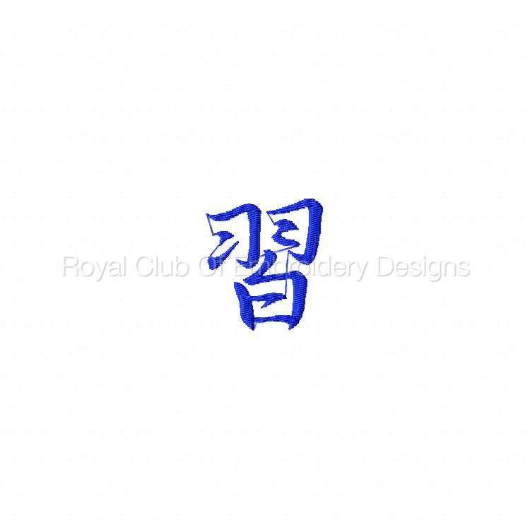 kanji22inch_07.jpg