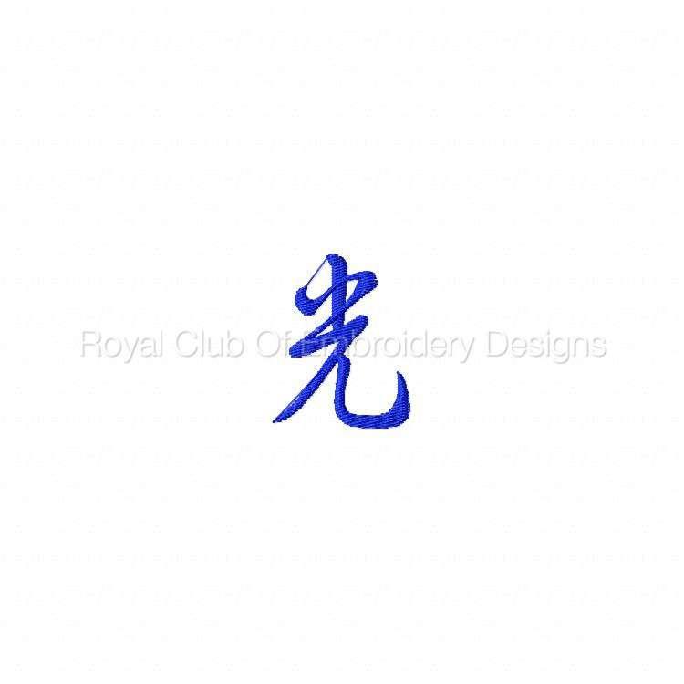 kanji22inch_08.jpg