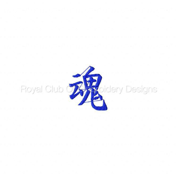 kanji22inch_09.jpg