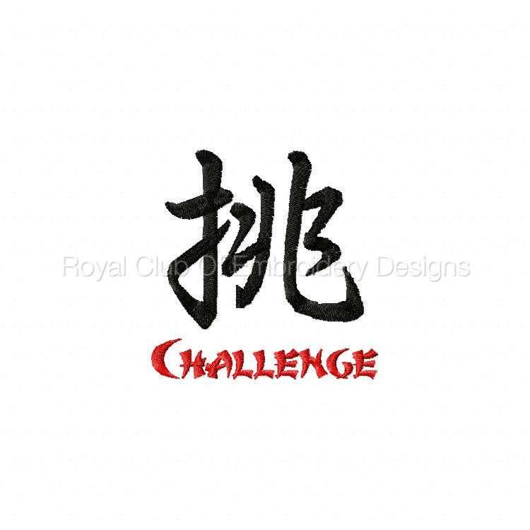 kanji2_01.jpg