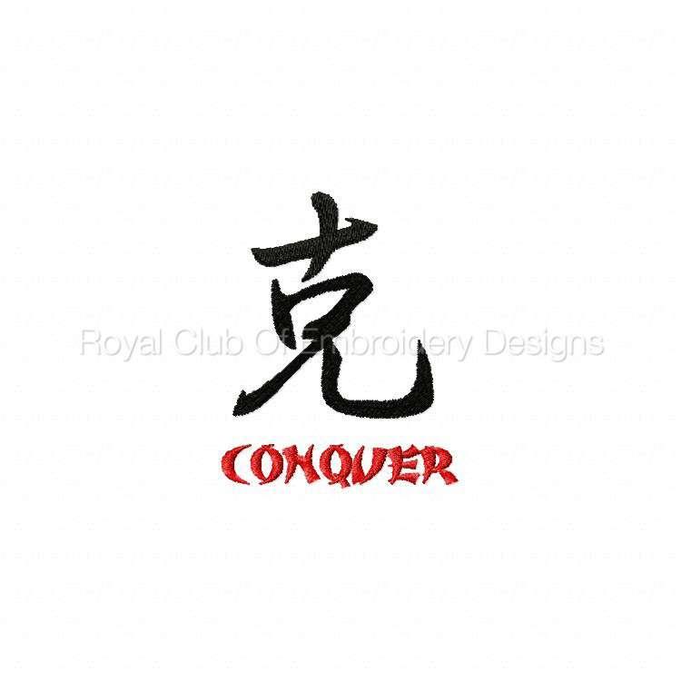 kanji2_02.jpg