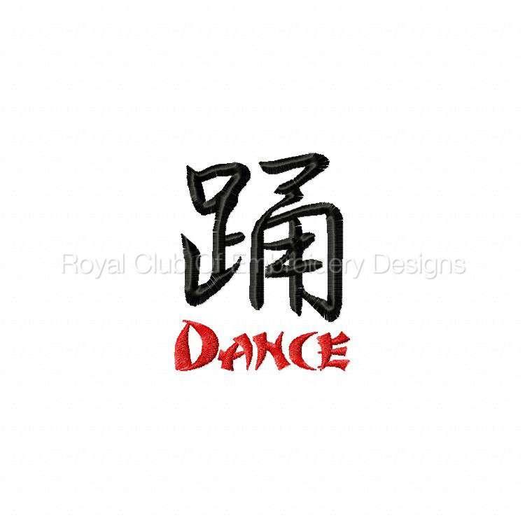 kanji2_03.jpg