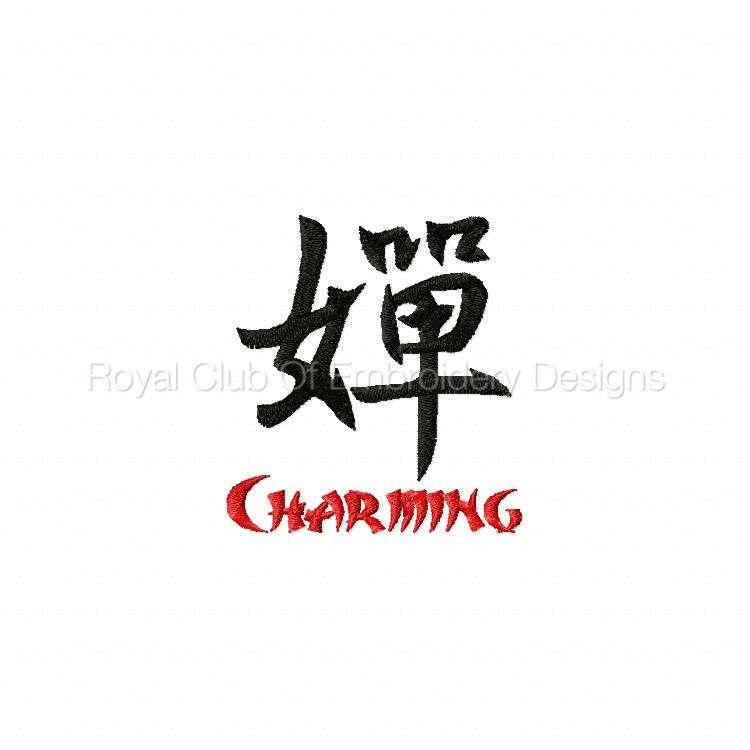 kanji2_04.jpg