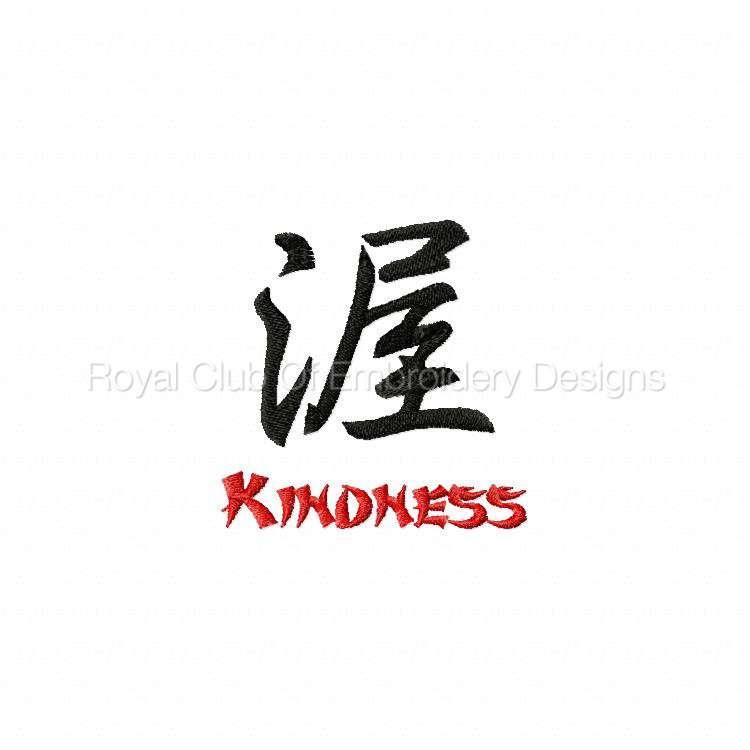 kanji2_05.jpg