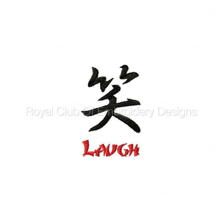 kanji2_06.jpg
