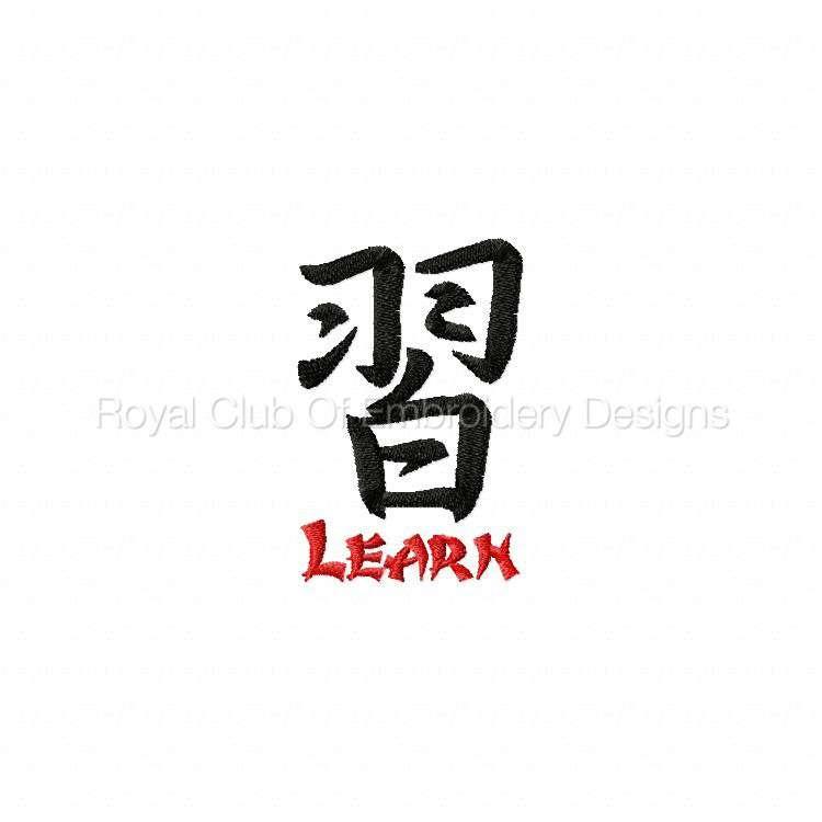 kanji2_07.jpg