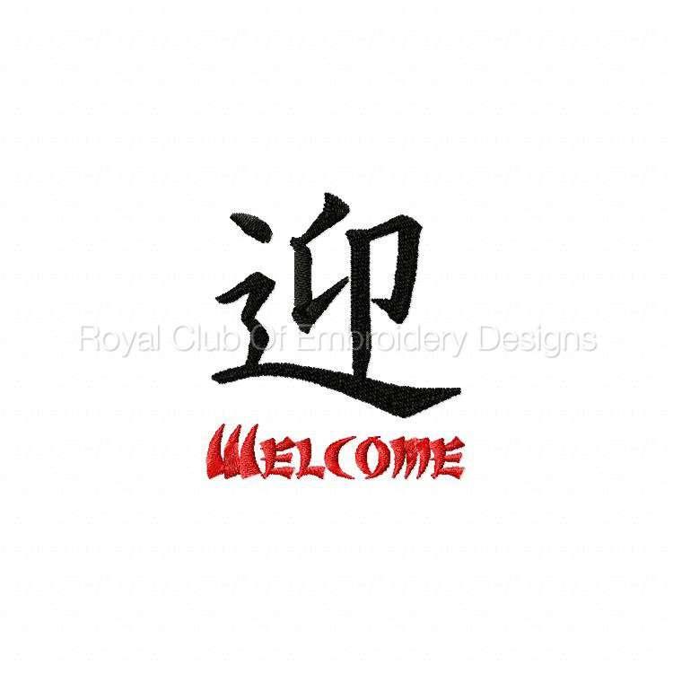 kanji2_08.jpg