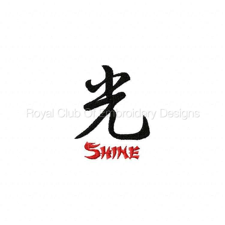 kanji2_10.jpg
