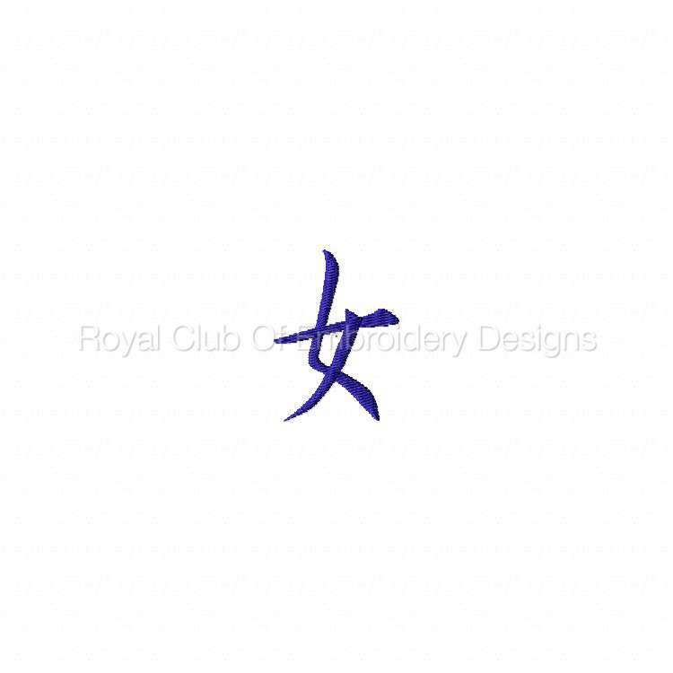kanji32inch_01.jpg