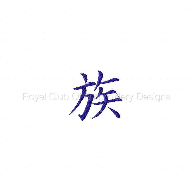 kanji32inch_02.jpg