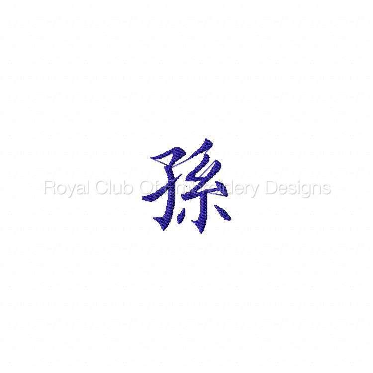 kanji32inch_04.jpg