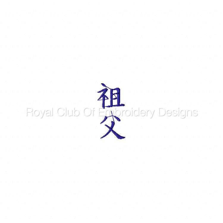 kanji32inch_05.jpg