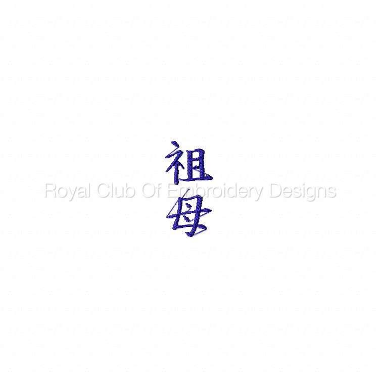 kanji32inch_06.jpg