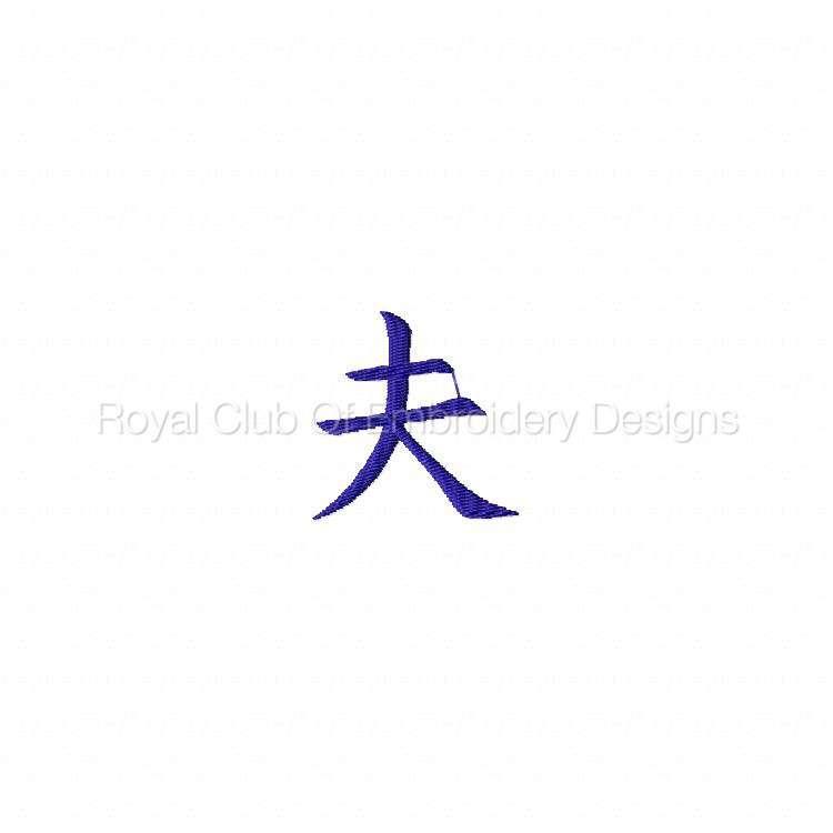 kanji32inch_07.jpg