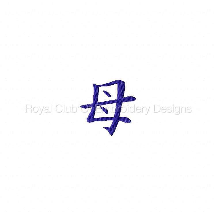 kanji32inch_08.jpg