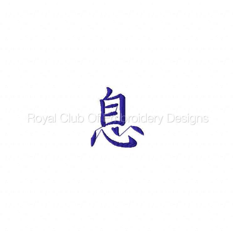 kanji32inch_09.jpg