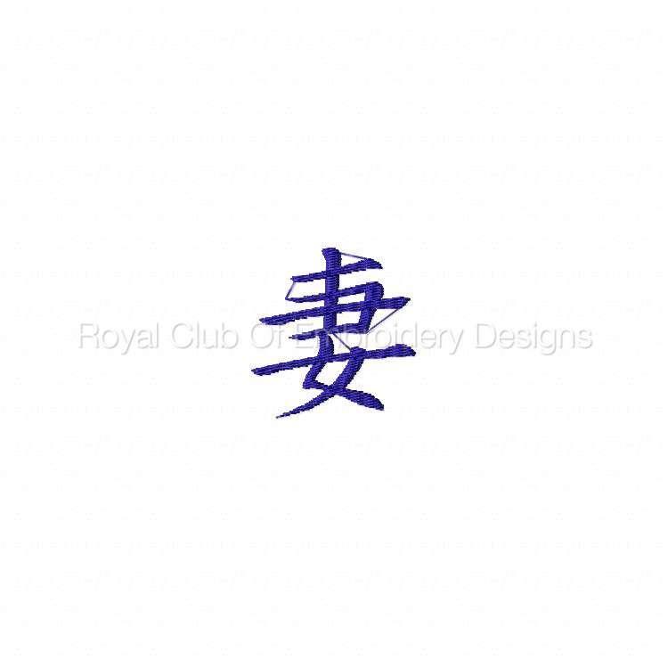 kanji32inch_10.jpg