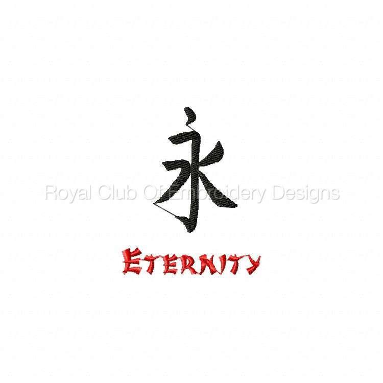 kanji4_01.jpg