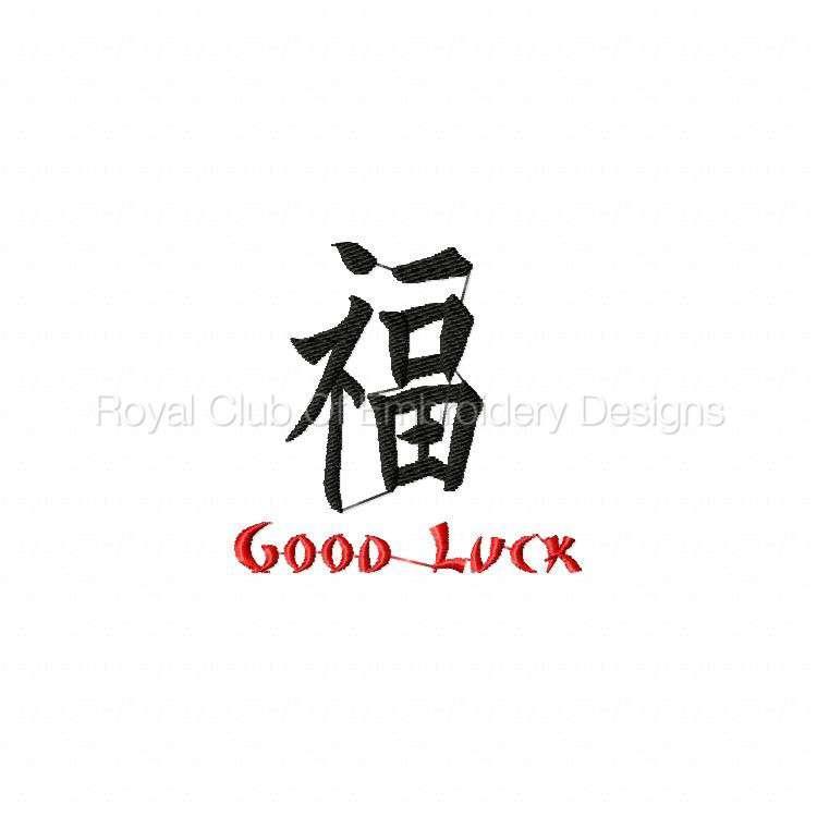 kanji4_02.jpg