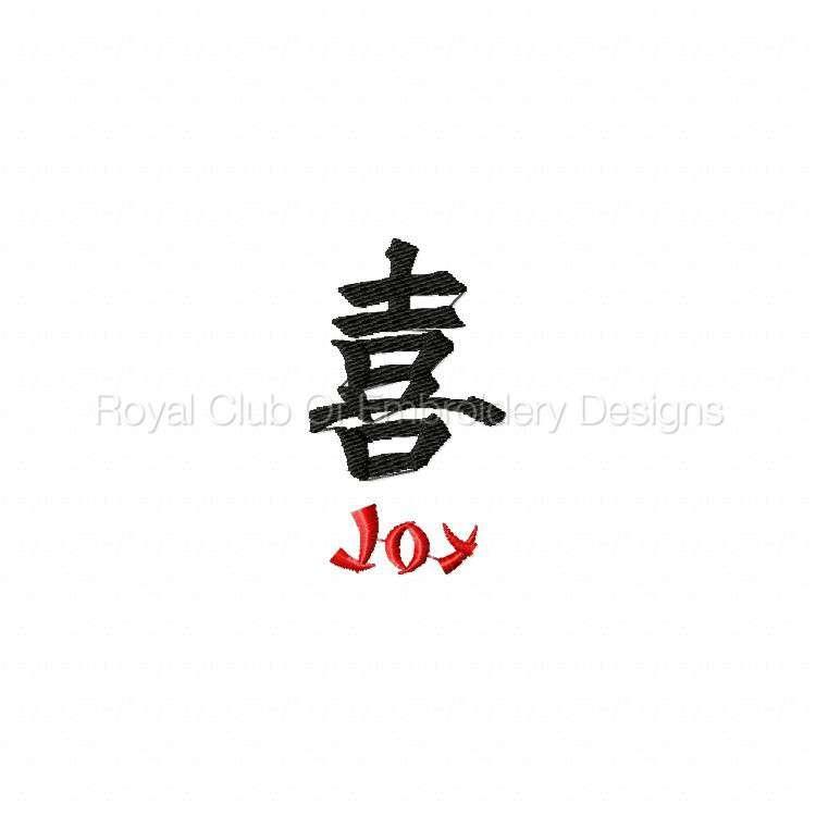 kanji4_04.jpg