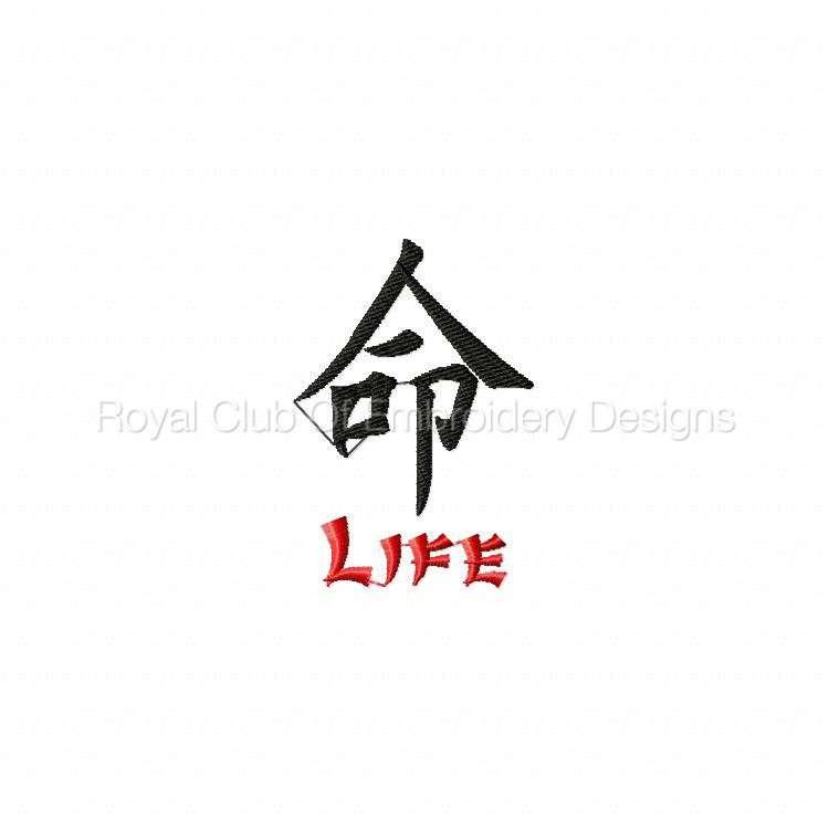 kanji4_05.jpg
