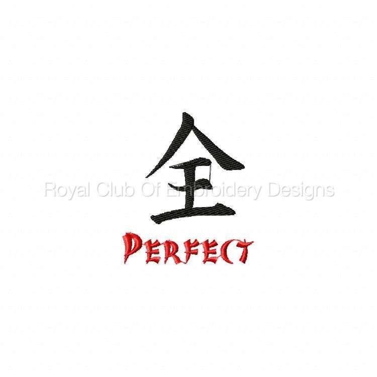 kanji4_07.jpg