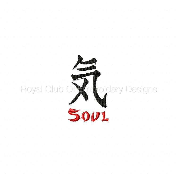 kanji4_08.jpg