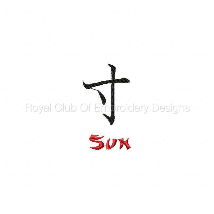 kanji4_09.jpg