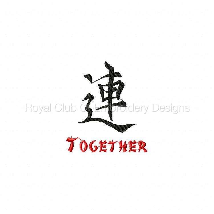 kanji4_10.jpg